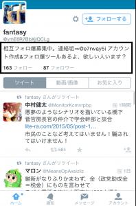 IMG_1582