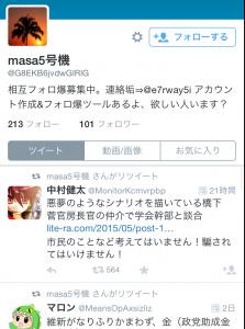 IMG_1599