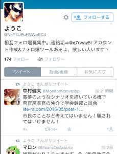 IMG_1600